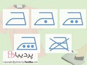 علائم روی لباسها را بهتر بشناسیم - برچسبهای اتوکشی
